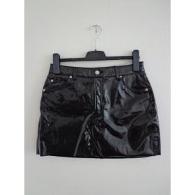 Čierna lesklá sukňa Topshop