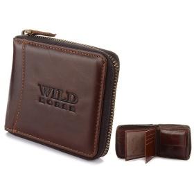 Hnedá kožená peňaženka WILD